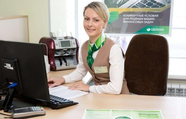 Как активировать кредитную карту Сбербанка через интернет и другими способами