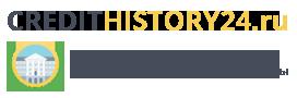 Бюро кредитных историй бесплатно онлайн: можно ли зайти и как получить информацию