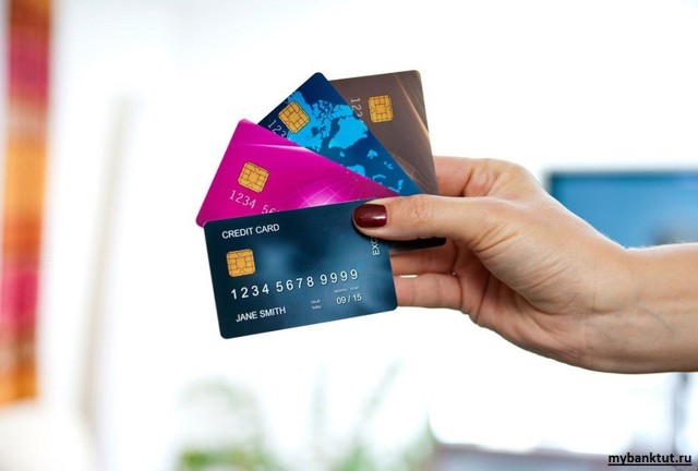 Чем отличается дебетовая карта от кредитной, какой вид лучше